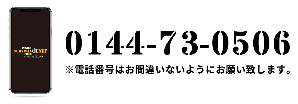0144-73-0506